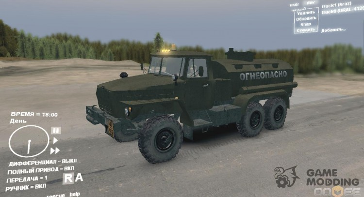 Ural 4320 Truck for Spintires DEMO 2013