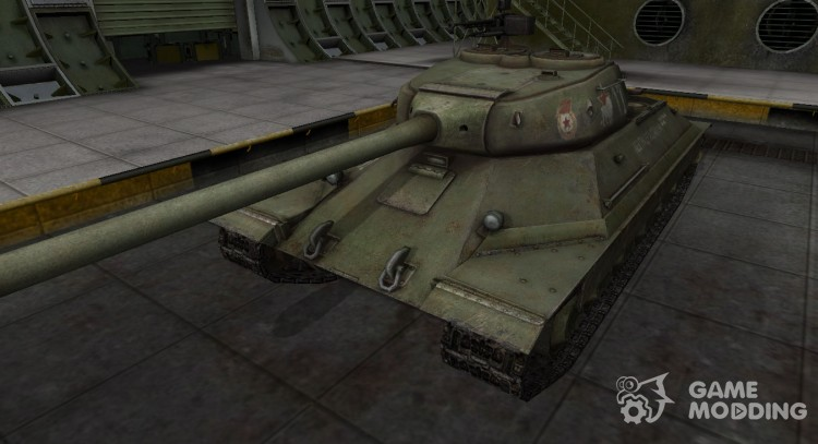 The skin with the inscription for the IP-6 for World Of Tanks