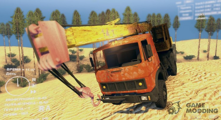 509 MAZ Truck (orange with rust) for Spintires DEMO 2013