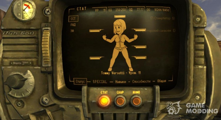 Vault Girl for Fallout New Vegas