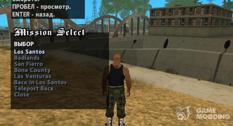 Repeat any mission for GTA San Andreas