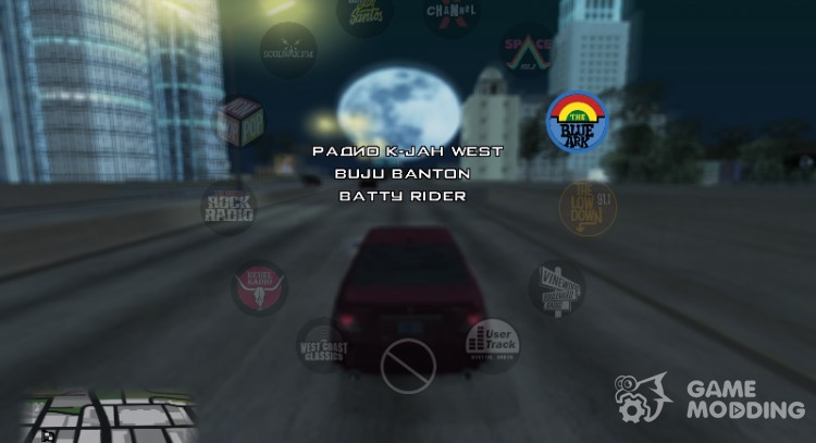 gta v user music supported formats