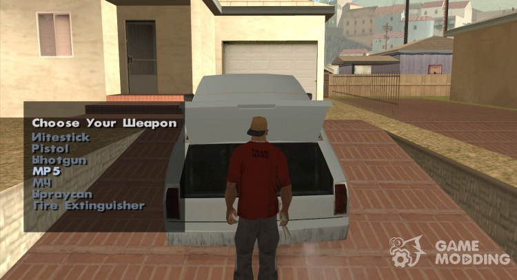 Guns in the trunk for GTA San Andreas