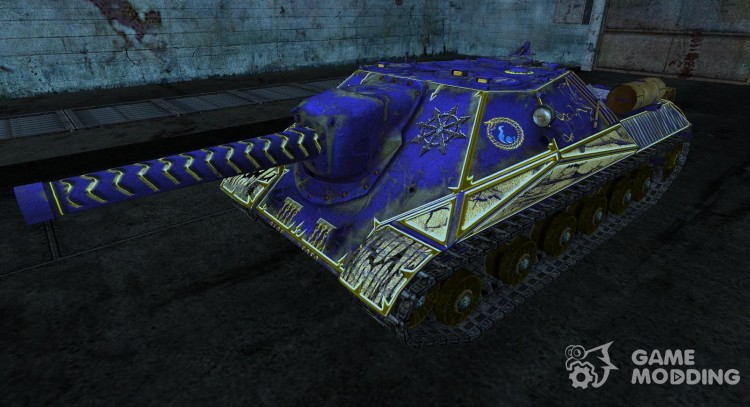 Skin for A 704 (Varhammer) for World Of Tanks