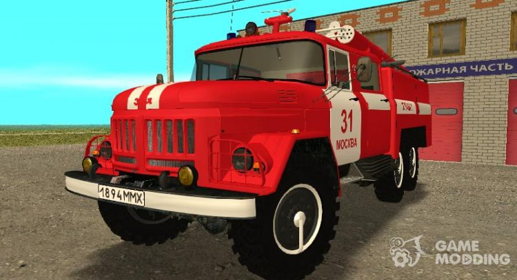 ZIL 131 fireman for GTA San Andreas