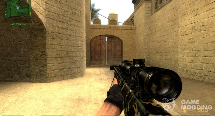 M28A1 Barret Clean Dark Woodland for Counter-Strike Source