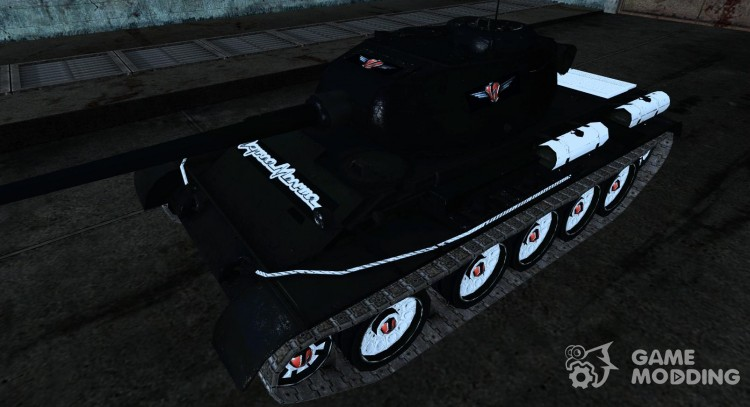 T-44 Migushka 2 for World Of Tanks