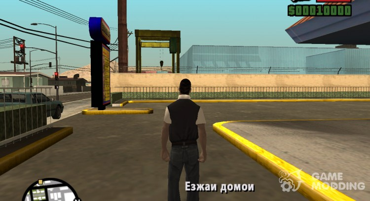 Game for GTA San Andreas