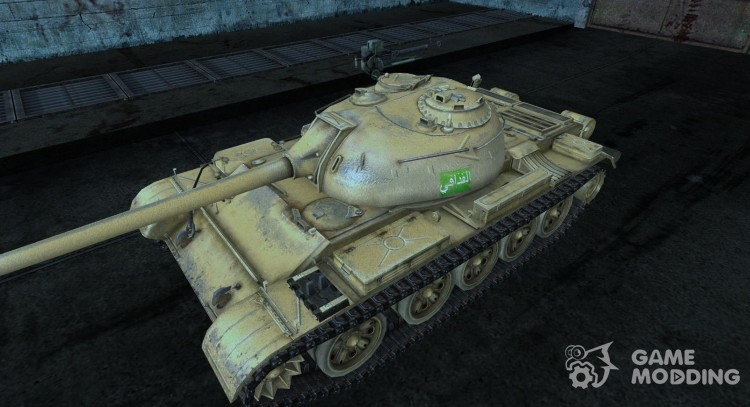 Skin to Type 59 for World Of Tanks