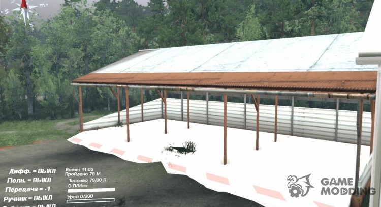 Carport instead of garage for Spintires 2014