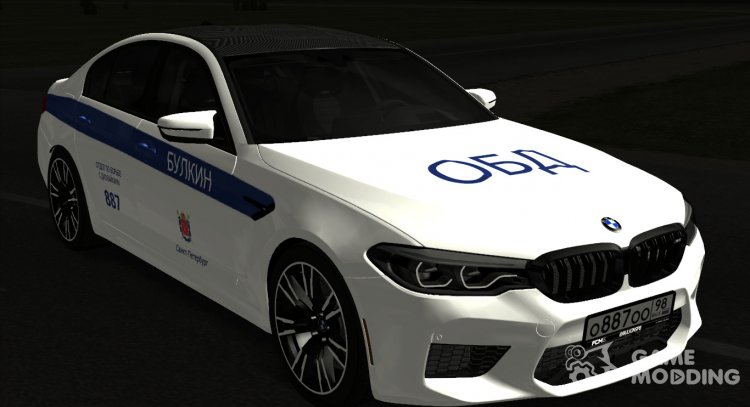 BMW M5 F90 DPS EDITION for GTA San Andreas
