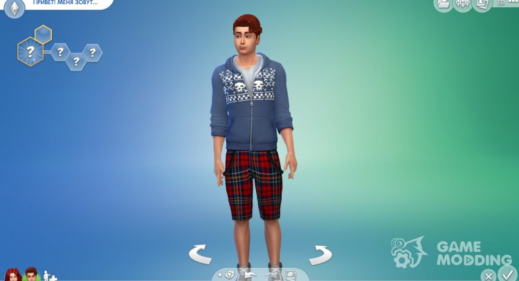 Men's shorts for Sims 4