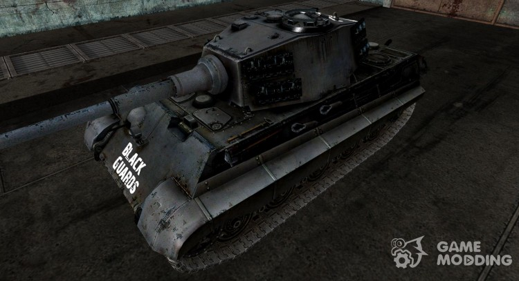 Tiger II для World Of Tanks