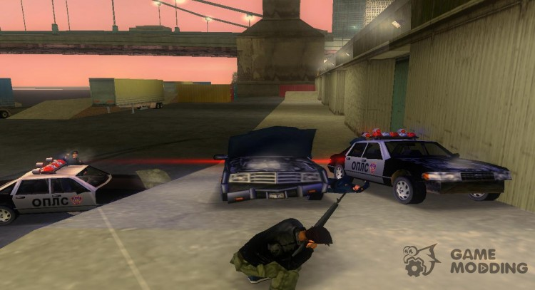 Crouch for GTA 3