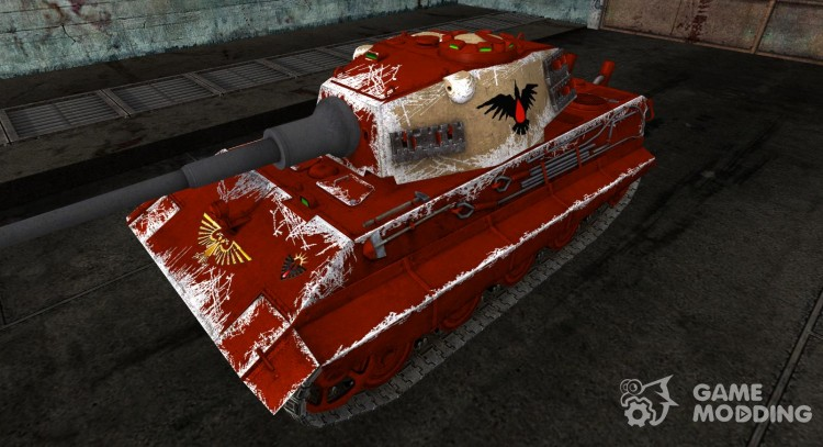 Skin for E-75 (Varhammeru) for World Of Tanks