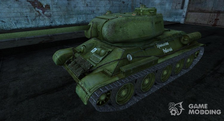 T-34-85 DrRUS for World Of Tanks