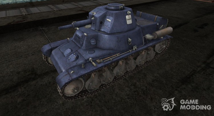 Skin for H39 for World Of Tanks