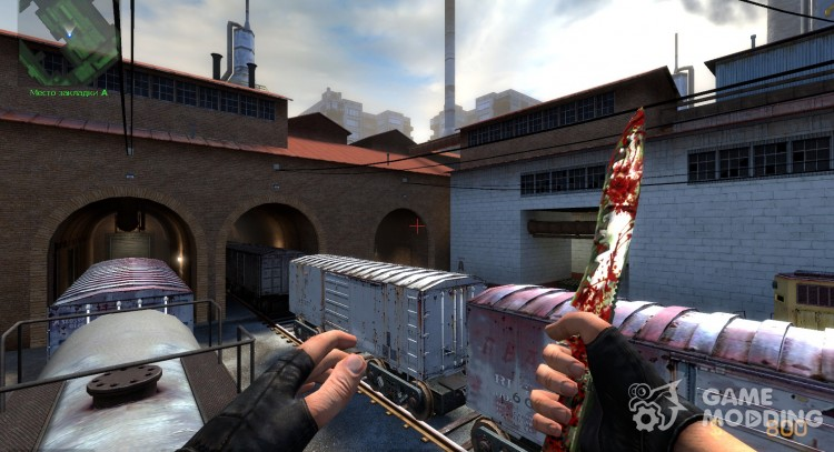 First Skin Ever: Bloody Camo Knife for Counter-Strike Source