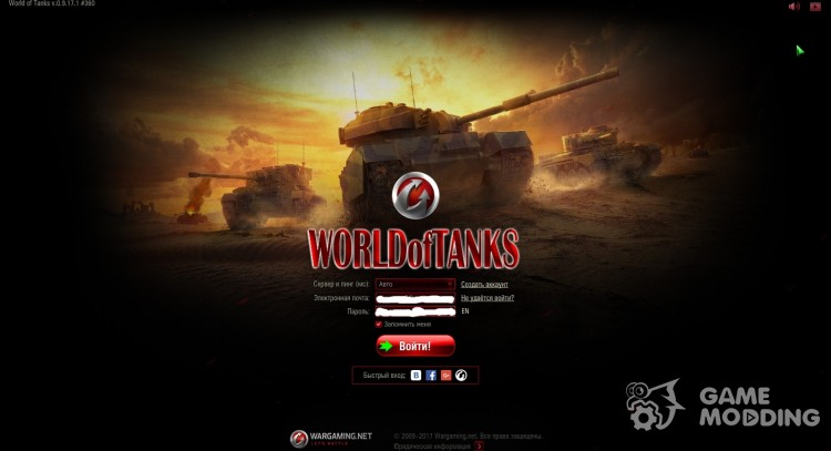 Red hangar interface for World Of Tanks