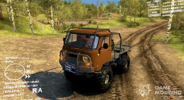 UAZ 3303 from OISE: 4WD 2 for Spintires DEMO 2013