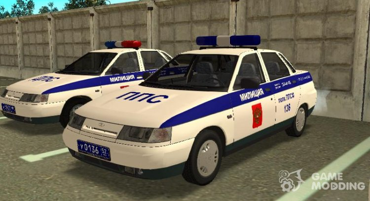 VAZ 2110 Police PPS for GTA San Andreas