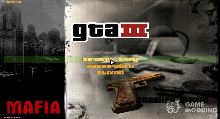 New Menu in the Style of the Mafia for GTA 3