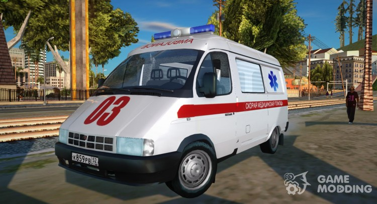 GAS 22172 Ambulance for GTA San Andreas