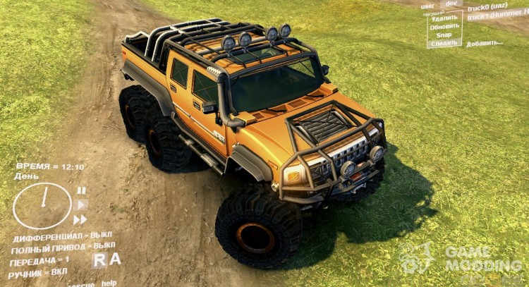 HUMMER H2 SUT 6 x 6 for Spintires DEMO 2013