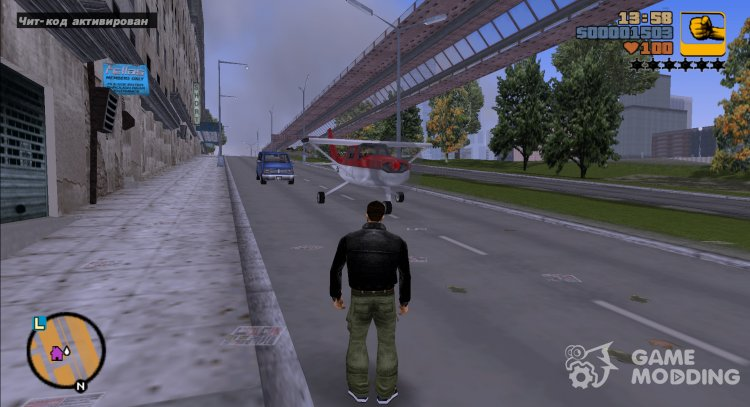 Cheat code for Dodo plane for GTA 3