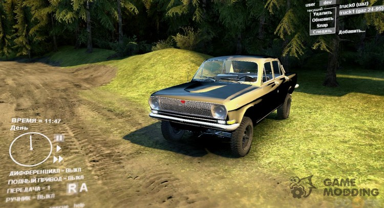 GAZ 24-95 for Spintires DEMO 2013