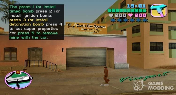 gta vice city 4 activation key