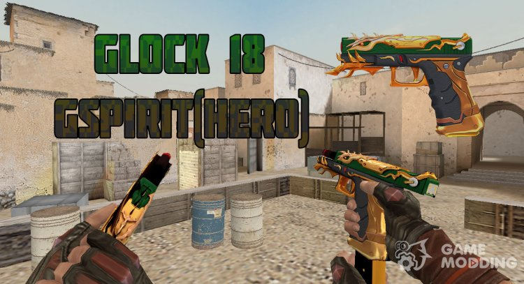 CrossFire Glock-18 The Hero for Counter Strike 1.6