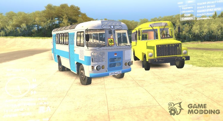 Pak buses for Spintires DEMO 2013