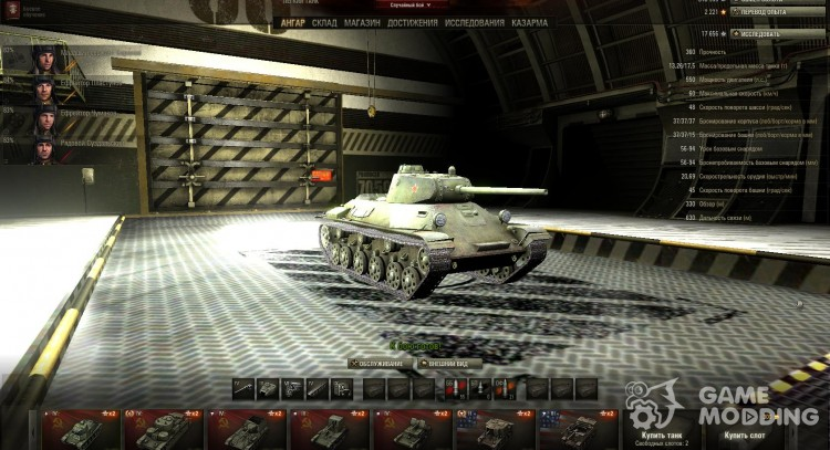 Hangar  USA army  for World Of Tanks