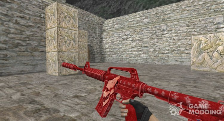 M4A1-S Demonology for Counter Strike 1.6