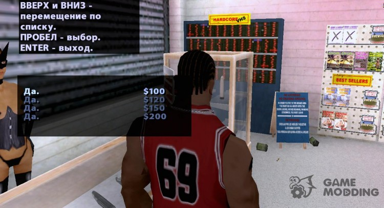 gta sa sex shop mod download in Yonkers