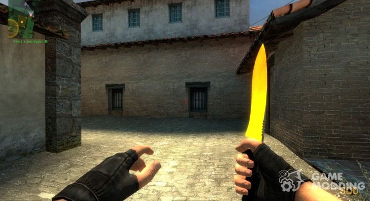 Gold Knife for Counter-Strike Source