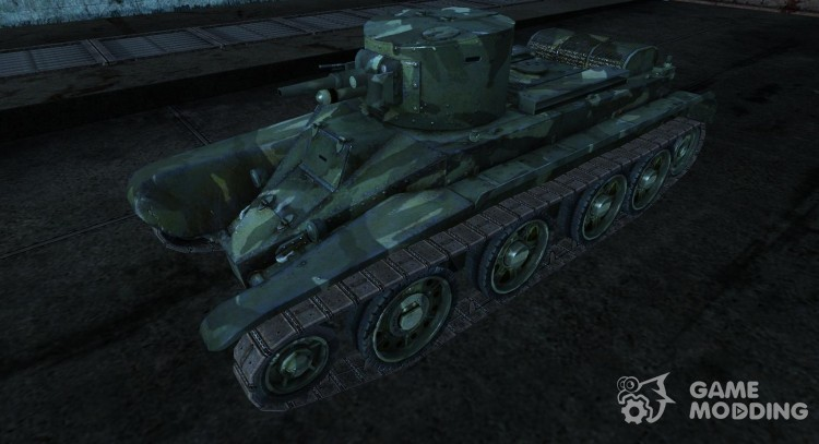 BT-2 Panzerpete for World Of Tanks