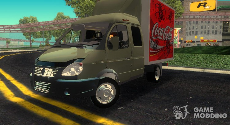 Gazelle 33023 Coca-Cola for GTA 3