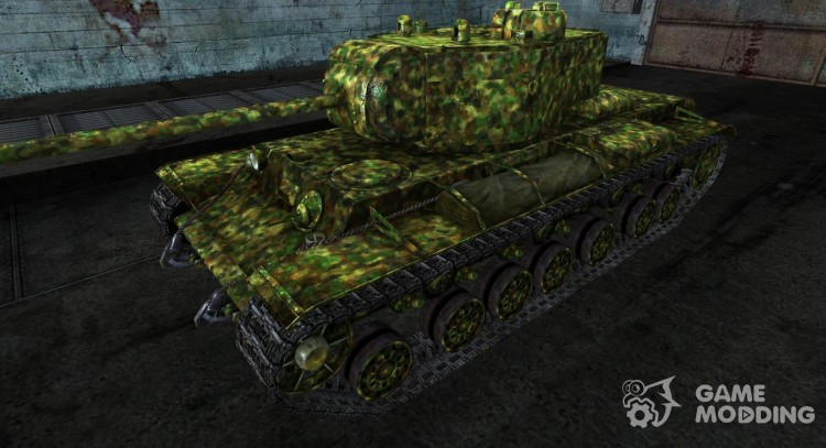 Skin for SQUARE-3 for World Of Tanks