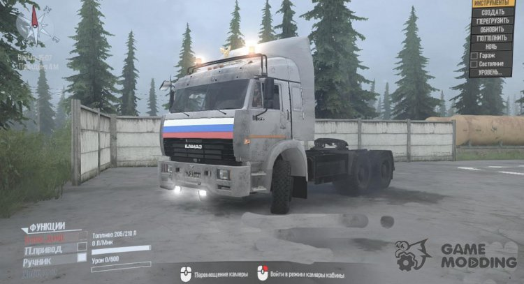 KamAZ 54115 for Spintires 2014