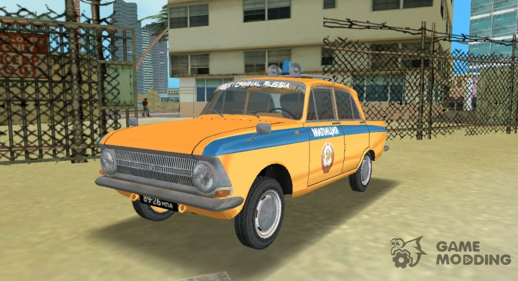 Muscovite 412ИЭ GAI for GTA Vice City