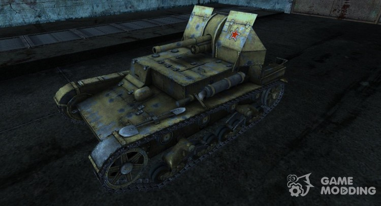 Шкурка для СУ-5 для World Of Tanks
