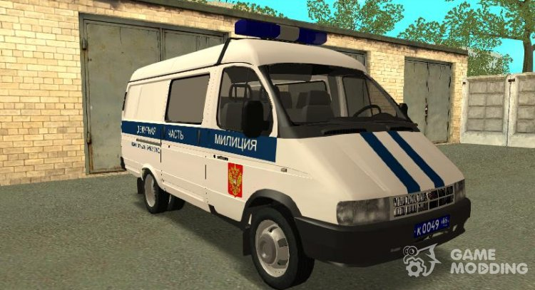 GAZelle 32213 Part Of The Duty for GTA San Andreas