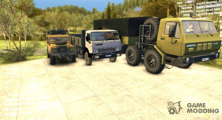 New car pack v 2.0 final for Spintires DEMO 2013