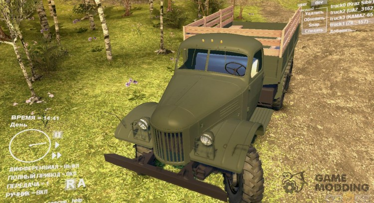 ZIL 157 for Spintires DEMO 2013