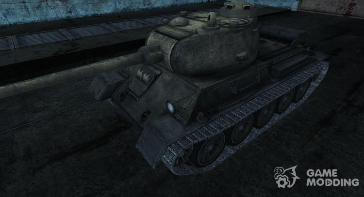 T-43 nafnist for World Of Tanks