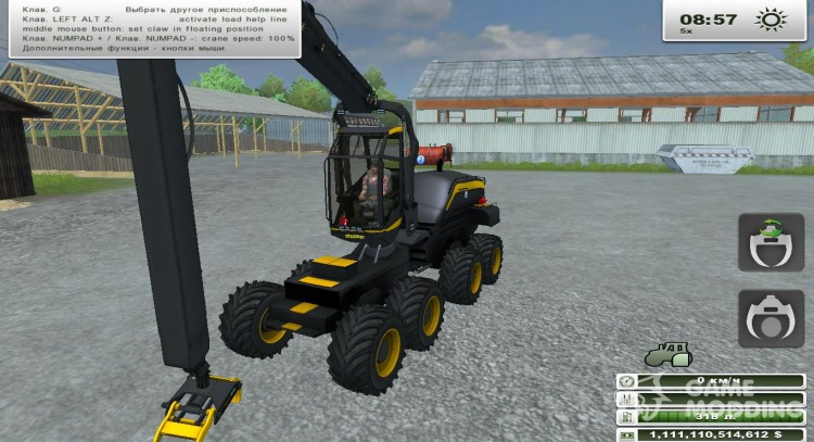 Ponsse Scorpion v 0.9 для Farming Simulator 2013