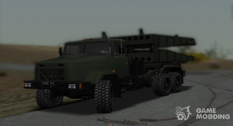 KrAZ 6322 TTM Z Pontoon for GTA San Andreas
