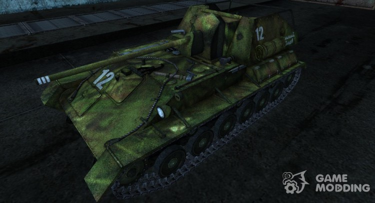 Skin for Su-76 for World Of Tanks
